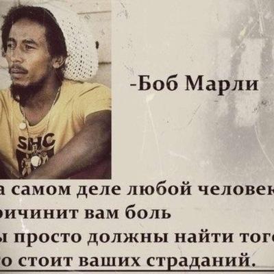 Эдгар Халатян, 3 января , Екатеринбург, id22593357