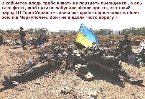 Акция против путинской агрессии в Украине прошла в Брюсселе - Цензор.НЕТ 934