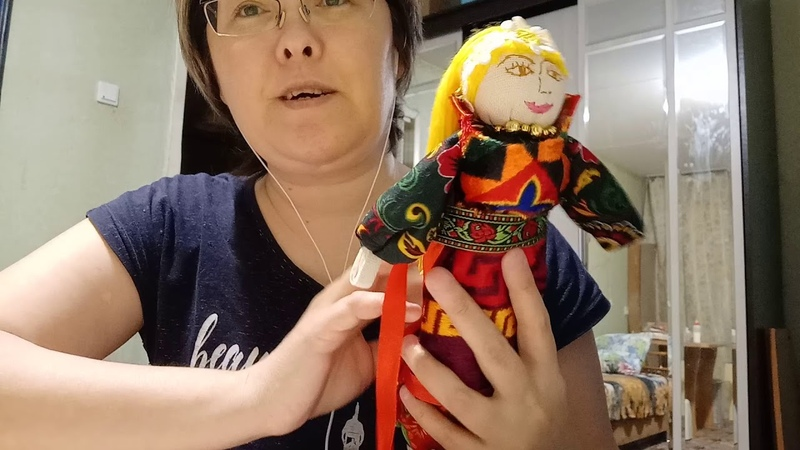 Кукла- мотанка оберег Азалия