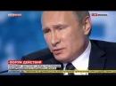 18.11.14. В.Путин: Америка хочет подчинить себе Россию, но у неё ничего не получится!