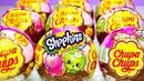 Сюрпризы ШОПКИНСЫ новые серии 2018 ЧУПА-ЧУПС шары с игрушками смотреть мультфильм Unboxing Kinder