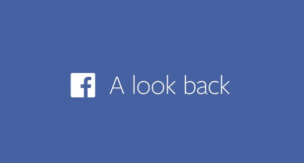 Как загрузить на свой компьютер видео Facebook Look Back
