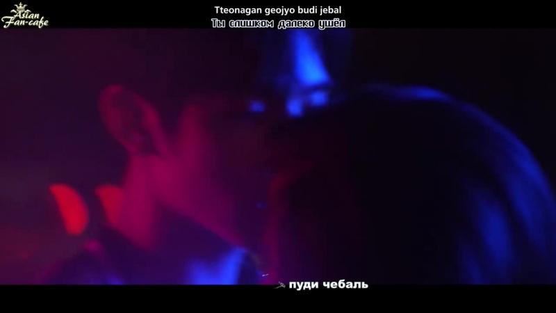 [КАРАОКЕ] FTISLAND - Love Sick (With Kim Na Young) рус. саб./ рус. суб [mv; rus_karaoke; rom; translation]