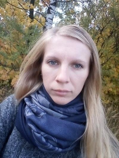 Александра Аленкина-Максимова