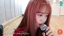 [Weki Meki●I.O.I] 최유정 노래 cover모음-2
