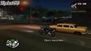 Прохождение GTA San Andreas Миссия 46 Ти Боун Мендес