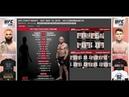 Прогноз и аналитика от MMABets UFC FN 136: Анкалаев-Прачнио, Яндиев-Джонсон. Выпуск №115. Часть 2/6