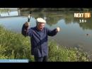 Пенсионеры района соревновались в рыбной ловле