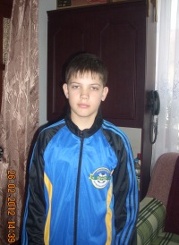 Макс Кондрашина, 24 августа 1999, Ровно, id177007690