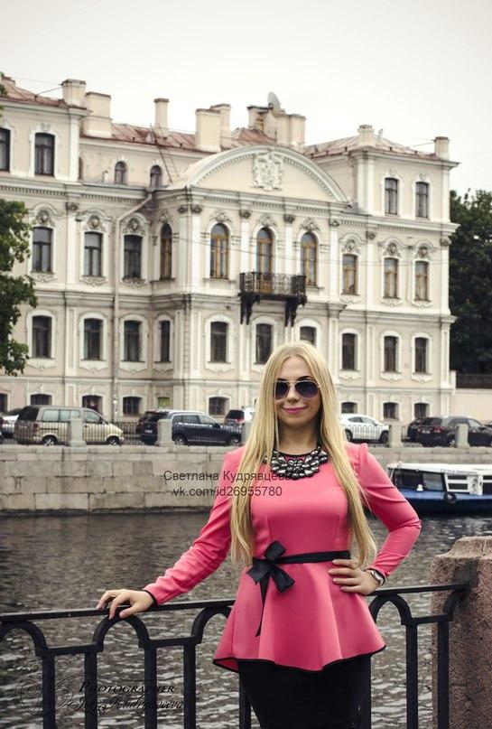 Светлана Кудрявцева   Москва