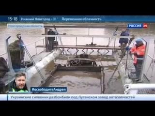 Из реки Копка подняли редкий автомобиль времен Великой Отечественной войны
