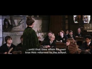 Гарри Поттер на английском   Harry Potter and the Chamber of Secrets   Legend