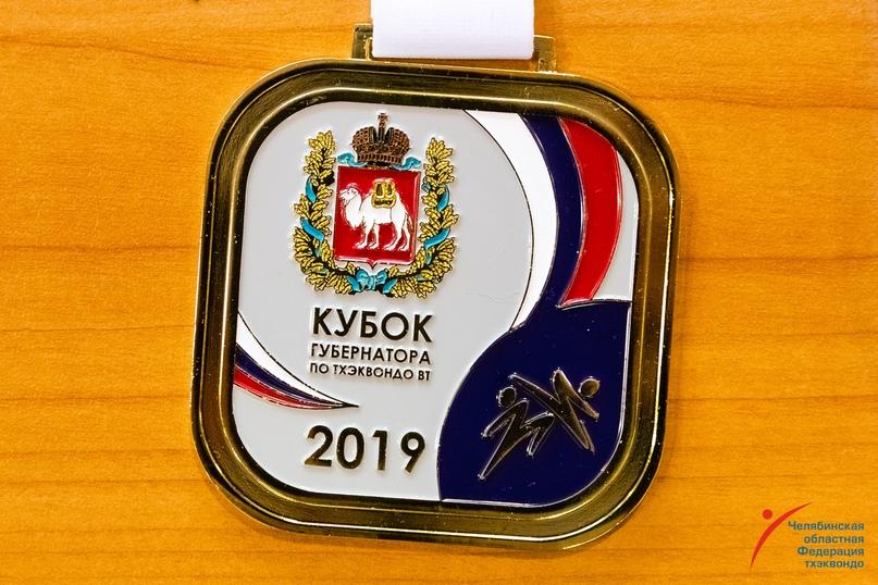 В Челябинске завершился первый Кубок Губернатора по олимпийскому тхэквондо