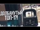 Bulkin САМЫЙ ДОЛБАНУТЫЙ ТОП-1 В PUBG! ДОЙТИ ДО ТОП-1 И...