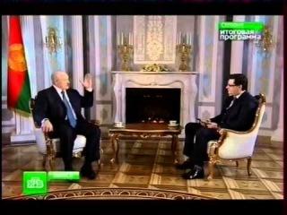 Лукашенко о санкциях США, Украине и Путине (13.04.2014)