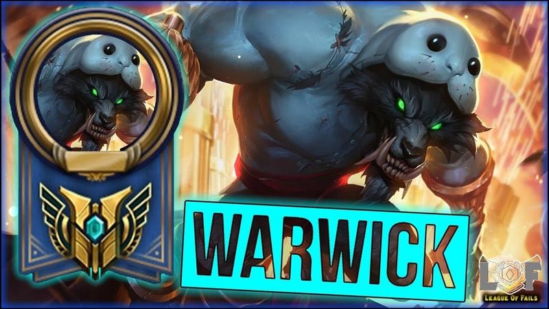 Best Warwick Montage 2018 - LoL Epic Warwick (Pentakill, 1v5, Outplays, Jungler) | League of Legends