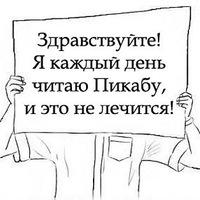 Павел Иванов, 12 июля , Белгород, id34187449
