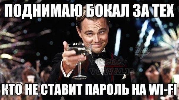 Прикольчики :)