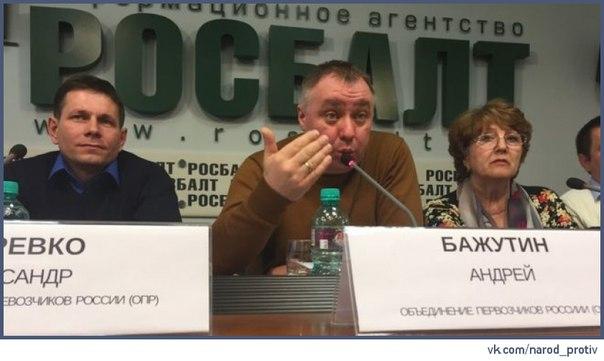 Конченые подонки: Грязный путинский режим угрожает отнимать детей у политических противников