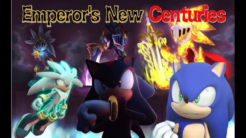 Sonic Shadow And Silver Emperors New Centuries Lyrics {AMV} (Special Thanks 18,000 Subs!)