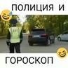 """✵КРИМИНАЛ✵ on Instagram """"__ ✖Подписывайся @criminaliti ❌Ставь лайк ✖Отмечай друзей 👇 ❌Комментируй"""""""