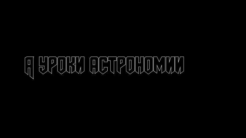 Капустник-2018