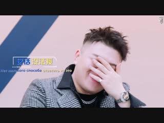 [FSG Baddest Females] Idol Producer S2 - MC Цзин изумил After Journey своим китайским (рус.саб)