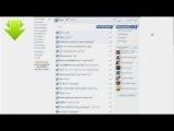 Как скачать музыку и видео с Вконтакте и YouTube