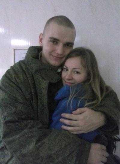 Екатерина Чернышева, 19 января 1990, Серпухов, id194116706