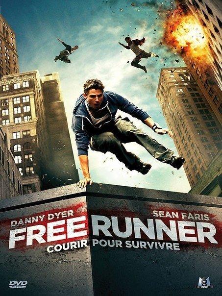 Фрираннер (2011)