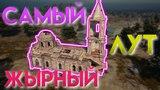 ТОП  ЛУТ ДОМА В PUBG MOBILE НА ANDROID И playerunknown's battlegrounds НА PC