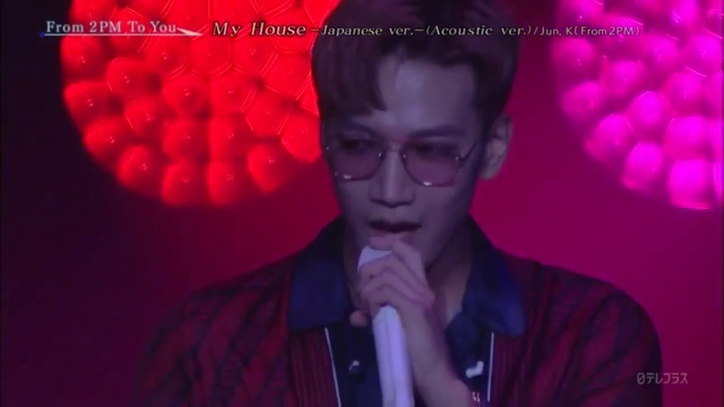 From 2PM to you - Jun.K - My House (acoustic ver.)
