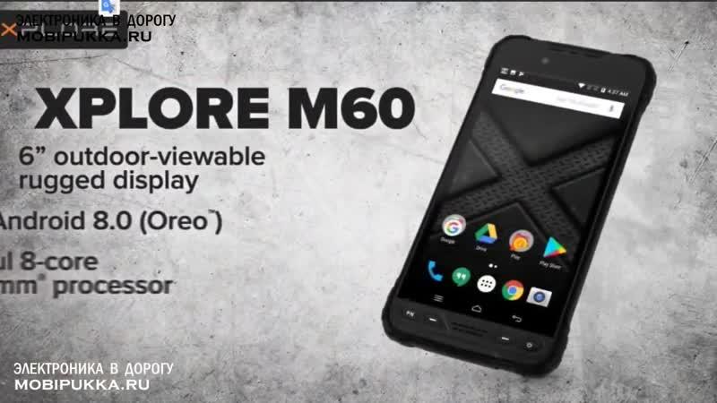 Мощный защищенный смартфон и КПК Xplore M60 с ёмкой АКБ