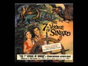 Bernard Herrmann - The 7th Voyage of Sinbad - Baghdad