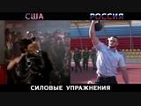 Полицейская академия на РЕН ТВ