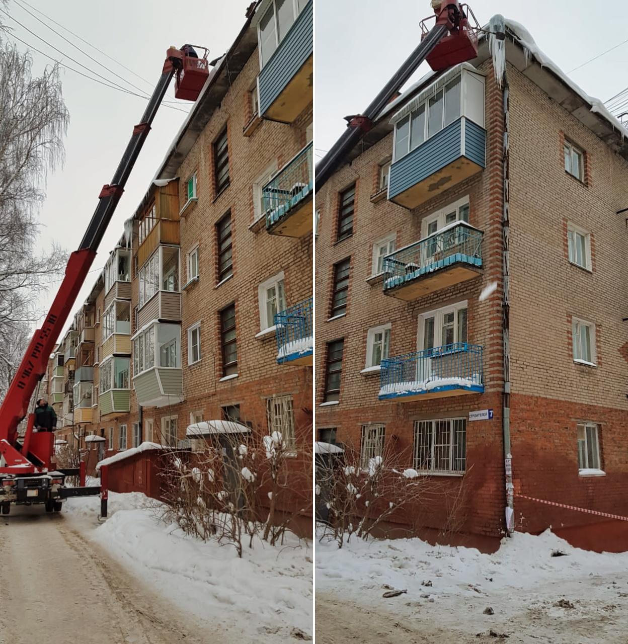 Очистили снег и наледь с крыш на Гагарина и Строителей
