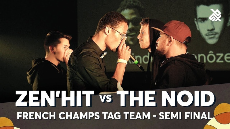ZENHIT vs THE NOID | French Tag Team Beatbox Championship 2018 | Semi Final