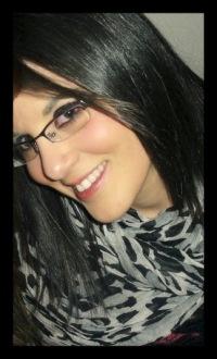 Patricia Sanz, 16 февраля 1989, Нижние Серогозы, id179571027