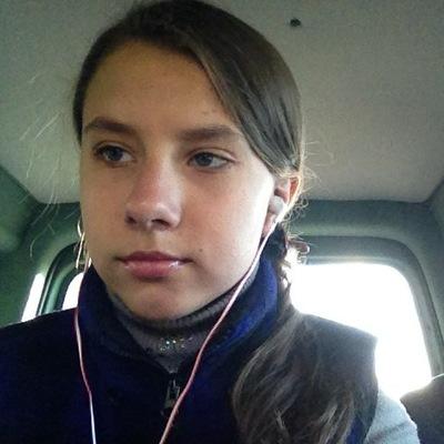 Яна Кисіль, 18 сентября 1999, Кузнецовск, id192069682