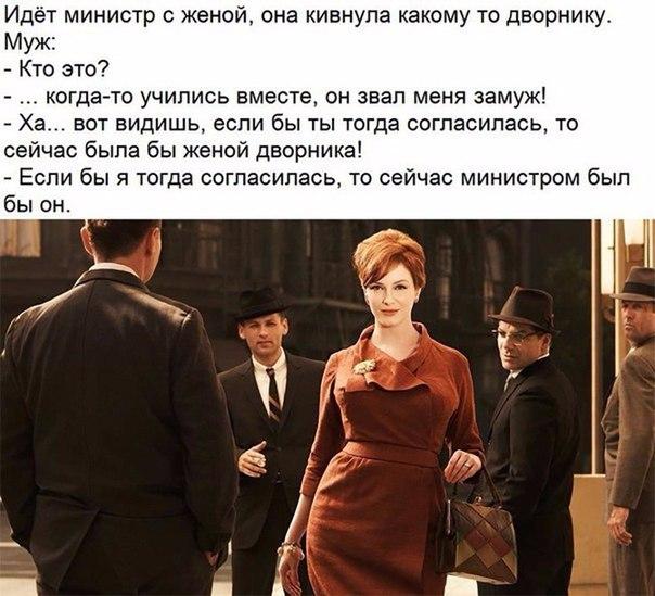 Фото №456246862 со страницы Мирославы Велиевой