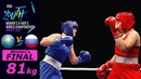 FINAL (W81kg) Sadykova Guzal (Kazakhstan) vs Rybak Anastasia (Russia) /AIBA Youth World 2018/