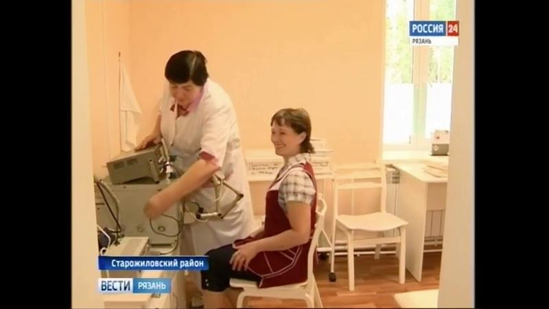 Активисты ОНФ провели рейды по фельдшерско акушерским пунктам Рязанской области