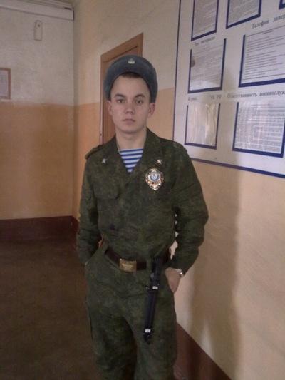 Александр Прудаев, 17 мая 1994, Омск, id134981472