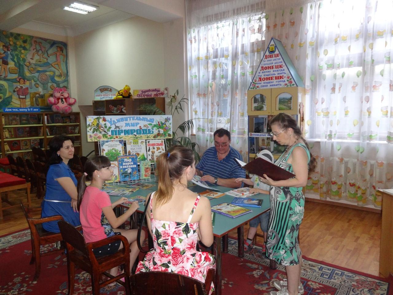 отдел обслуживания дошкольников и учащихся 1-4 классов, Донецкая республиканская библиотека для детей, лето в библиотеке