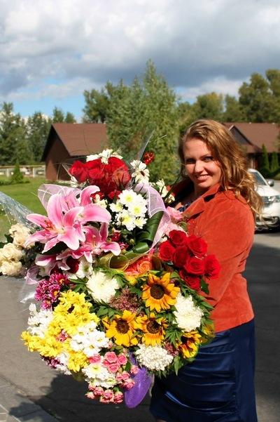 Марина Авраменко, 30 октября 1986, Днепропетровск, id44554204