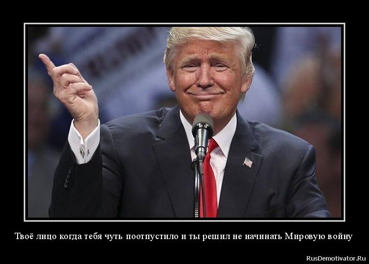 Русская Кошечка Отважилась На Анальный Секс