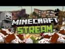 Minecraft выживание , майнкрафт pvp