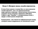 Инфо товары от А до Я Сергей Панферов