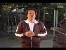 Гари Лам о технике Биу Джи и когда её необходимо применять