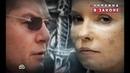 Вор в Законе УНИЗИЛ Юлию Тимошенко До слёз